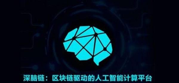 """【项目测评】""""深度智能化""""演绎的DBC"""