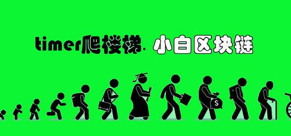底层人民通往财富自由之路有多远?有多难?