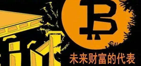 【闲谈】币市进入迷茫期