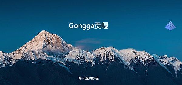 GGA贡嘎,不抱巨大幻想,但存有期待