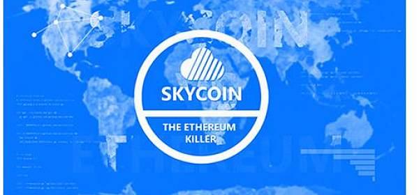 Skycoin(天空币):7.0分,生态网状网络的构建者