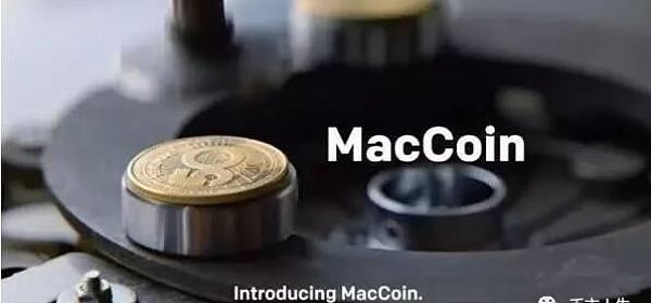 狂涨30倍的MacCoin