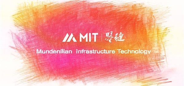谈一谈大家都在写的瞾链(MIT):日月当空,剑指4.0?
