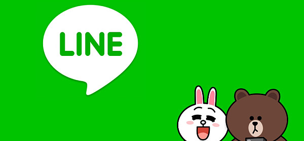 LINE成为拥有自己的加密货币的第一个传统互联网社交平台