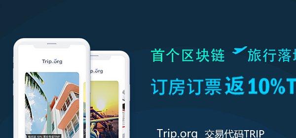 币易的域名好难记,其实还有个简单的网址by.2u.cn
