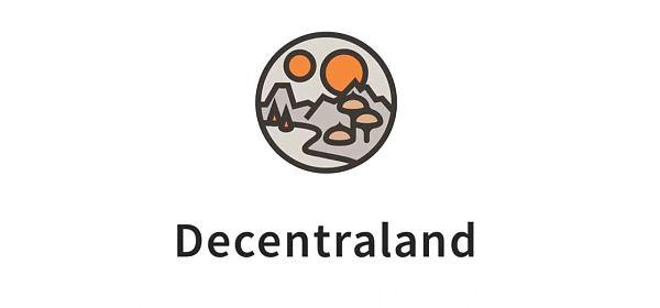 【Decentraland】一个以公开标准运行的虚拟世界