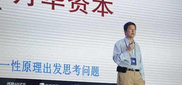 张首晟教授一去,举国悼念,丹华基金团队腐败内斗真相浮出水面