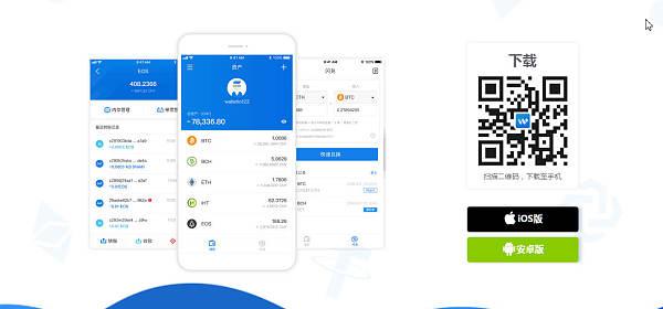 如何解决GATE平台的钱包wallet.io更新下载失败问题