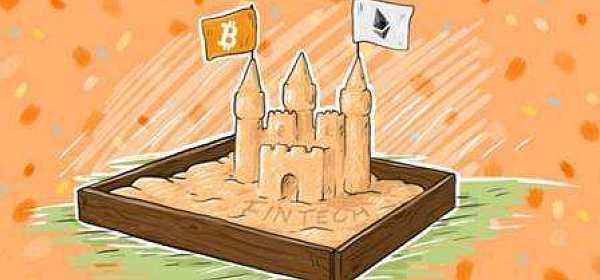 香港或将对加密货币进行沙盒监管,意味着什么呢?