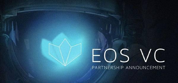 GATE成为全球首家开通EOS充值提现的交易平台