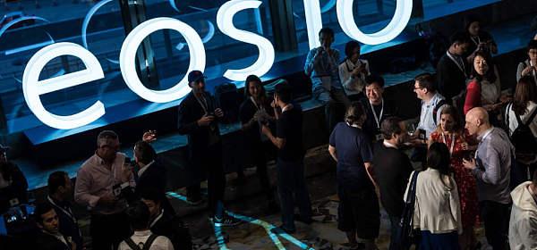 EOSForce主网社区治理指南