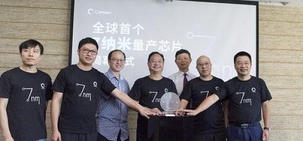 """7纳米芯片矿机出炉,中国的""""芯头之痛""""可不仅仅在币圈的暴跌啊!"""