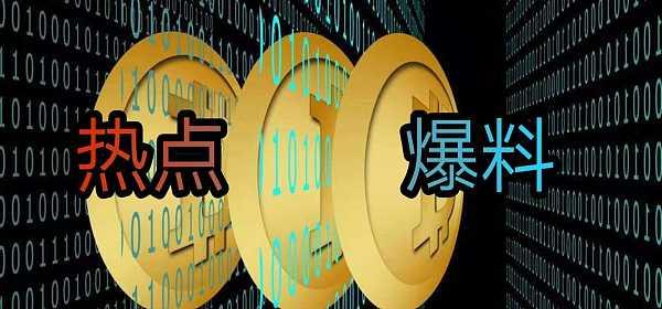 (项目分析)火爆韩国社交网络的TTC,能否颠覆全球社交体系?