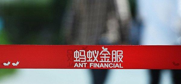 """俞胜法:蚂蚁金服在区块链领域有""""三做""""""""三不做""""军规"""
