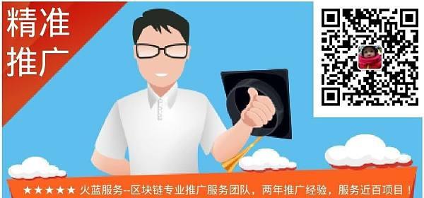 孙宇晨将在美开100万家接受TRX支付的商店