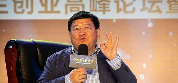 徐小平,这个鼓励大家积极拥抱区块链的男人,最终也是要离场!