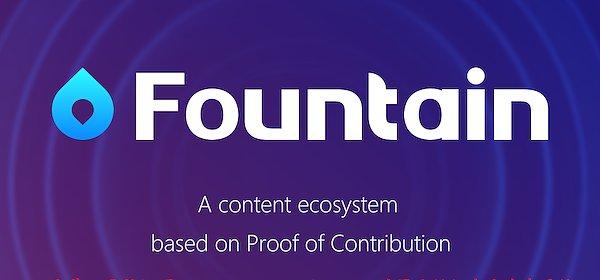 简书+Fountain,真正的内容平台能否通证化改造?!