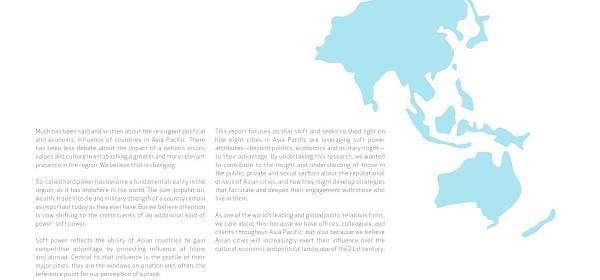 亚太地区如何成为亚洲智慧城市中心