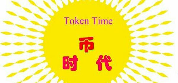 【时代币读】初识STKC项目