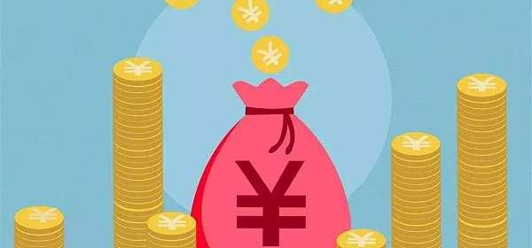 投资心得】如何平衡投资与储蓄等一些问题的思考