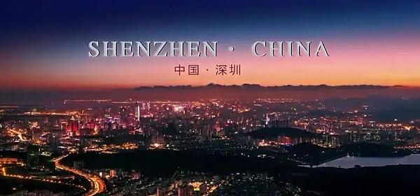 深圳:全球传销币总部基地?(吐槽)