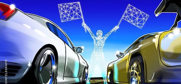 推动区块链前进:区块链技术正在促进汽车行业的发展