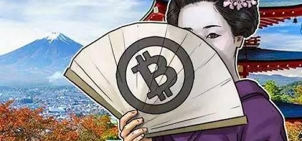 全球首个加密货币相关IPO有望在日本进行  加密基金等中国目前没有开放