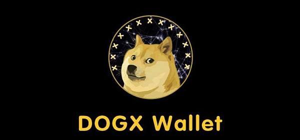 钱包资金盘再发惨案,DOGX关网跑路了!