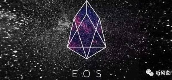 TOP100听风说币第4篇——EOS