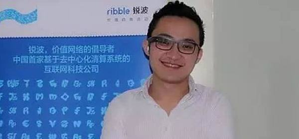 波场孙宇晨:他是马云学生也是北大学霸,却在币圈饱受争议!
