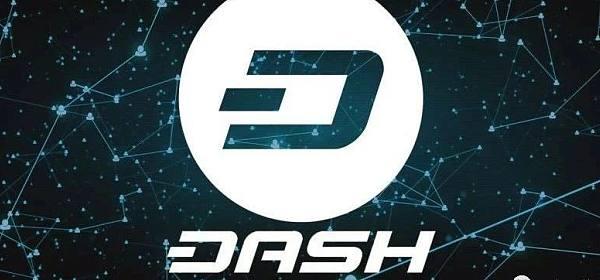 达世币(DASH)——TOP100听风说币第15篇