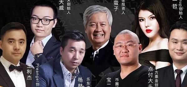 币圈大佬的日常:江卓尔商业互吹李老师,比特时代黄天威钻石求虐?!