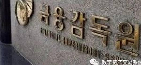 重磅!韩国政府对1CO的立场将在11月宣布