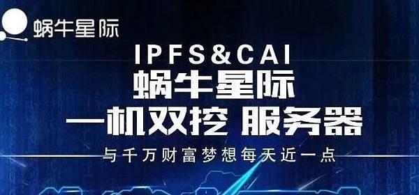 IPFS最大骗局卷款20多亿跑路,快来帮帮受害者!