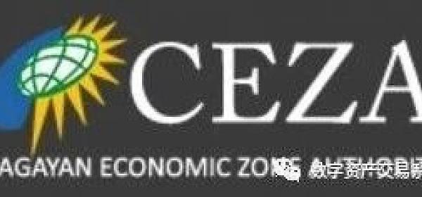 19家公司获准在菲律宾经济区开发经营数字资产交易所