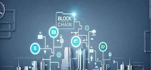 传统互联网巨头入场区块链,你怎么看?