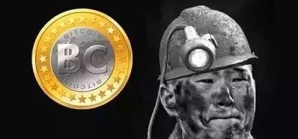 在风雨飘摇的币市里,我选择当个矿工!