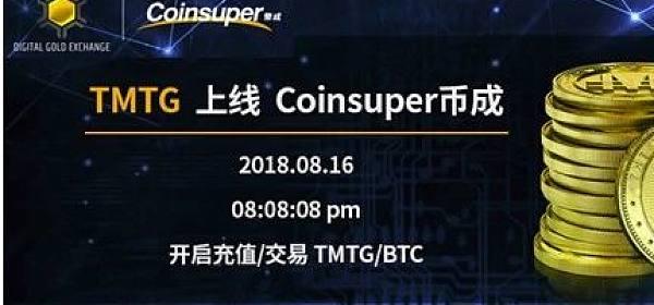 韩国TMTG上线 Coinsuper交易所!