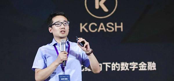 独家 | 12问Kcash祝雪娇:上线去中心化交易平台的背后,一个85后清华生的区块链世界版图构想